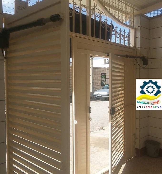درب برقی اتومات