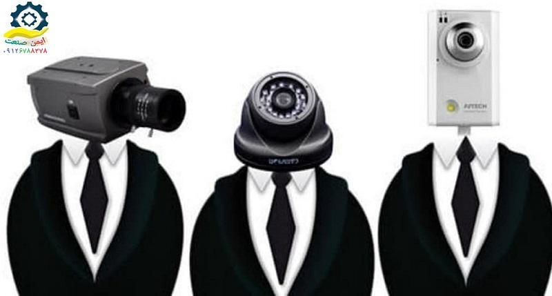 تفاوت انواع دوربین مداربسته