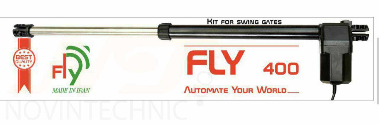 جک پارکینگی FLY 400