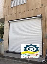 کرکره درب مغازه